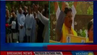 MPs from Opposition parties protest outside Parliament over multiple issues - NEWSXLIVE