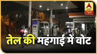 "Ghanti Bajao: Viewers say, ""decrease in petrol, diesel price is just for upcoming polls"" - ABPNEWSTV"