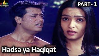 Horror Crime Story Hadsa ya Haqiqat Part - 1 | Aatma Ki Khaniyan | Sri Balaji Video - SRIBALAJIMOVIES