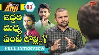 Open Talk with Anji #61 | Latest Telugu Interviews | TeluguOne - TELUGUONE