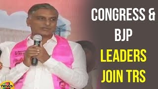 Zaheerabad Congress and BJP leaders join TRS | Harish Rao Comments on Mahakutami | Mango News - MANGONEWS