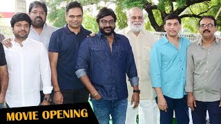 VV Vinayak Seenayya Movie Opening | TFPC - TFPC