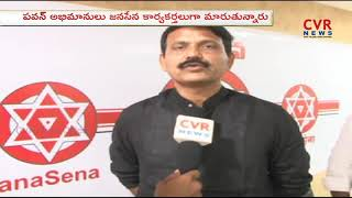 Face to Face with Janasena Leader Parthasaradhi on Pawan Kalyan Stand | CVR News - CVRNEWSOFFICIAL