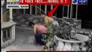 अहमदाबाद: जब पति ने सरकारी अधिकारी के साथ शारीरिक संबंधों से इंकार कर दिया तो पति ने क्या किया? - ITVNEWSINDIA