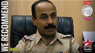 Satyamev Jayate - Season 3 | Episode 3| We Recommend | Policeman with a heart - STARPLUS