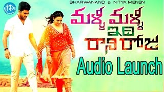 Malli Malli Idi Rani Roju Movie Audio Launch || Sharwanand || Nithya Menon || Nasser - IDREAMMOVIES