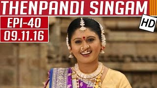 Thenpandi Singam 09-11-2016 Kalaignar TV Serial Episode 40