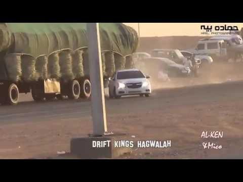 #4 تفحيط ريمكس يوم الجمعه (رياح جديدة) der Berg ruft! - عرب توداي