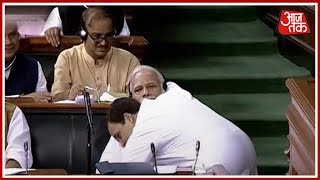Rahul Gandhi Hugs Narendra Modi After Powerful Speech; PM Modi Stunned #GandhiModiHug - AAJTAKTV
