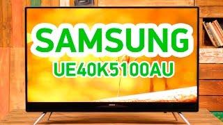 Samsung UE40K5100AU - fullhd телевизор с необычным дизайном - Видео демонстрация