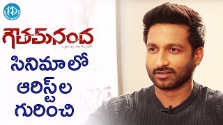 Gopichand About Goutham Nanda Movie Actors || #GouthamNanda || Talking Movies With iDream - IDREAMMOVIES