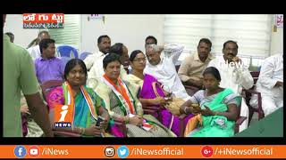 Why Telangana Congress High Command Dilemma District Incharge Posts? | Loguttu | iNews - INEWS