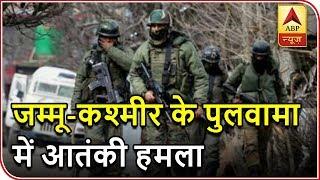 Twarit Mukhya: One CRPF personnel injured as terrorists hurl grenade on camp in Pulwama - ABPNEWSTV