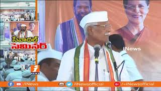 Congress Leader Participated In Seva Dal Meeting At Gandhi Bhavan | Hyderabad | iNews - INEWS