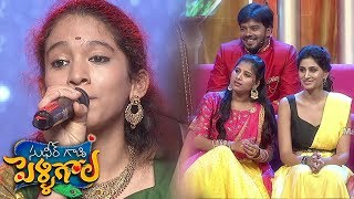 Sudheer Gaadi Pelli Gola Latest Promo 10 - Ugadi Special Event - 6th April 2019 - Priyamani,Varshini - MALLEMALATV