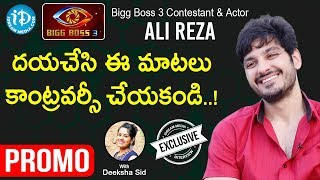 Bigg Boss 3 Telugu Contestant & Actor Ali Reza Interview - Promo | Talking Movies With iDream - IDREAMMOVIES