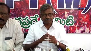 CPM Leader Baburao Slams AP Government Over Vijayawada Dumping Yard l CVR NEWS - CVRNEWSOFFICIAL