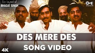 Des Mere Des Song Video - The Legend Of Bhagat Singh | A.R. Rahman, Sukhwinder Singh | Ajay Devgn - TIPSMUSIC