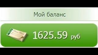 Как зарабатывать на seosprint 1000 рублей в день