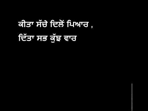 New Sad Punjabi(Urdu) Shayari(Poetry) , PKG Brothers Punjabi Shayari (poetry) 2014