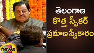 Mumtaz Ahmed Khan Takes Oath As Telangana Protem Speaker | Telangana Latest News | Mango News - MANGONEWS
