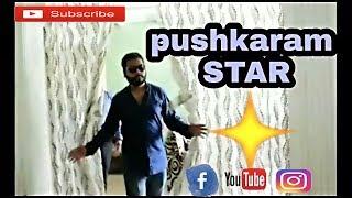 Cyclone Star Rambabu | Latest Telugu Comedy Short Film | Telugu short film2017 | Movie Buzz - YOUTUBE