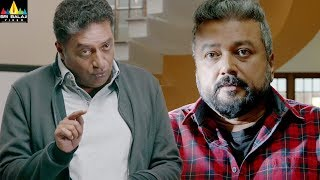 Marana Mrudangam Movie Scenes | Prakash Raj Helping to Jayaram | Amala Paul | Sri Balaji Video - SRIBALAJIMOVIES