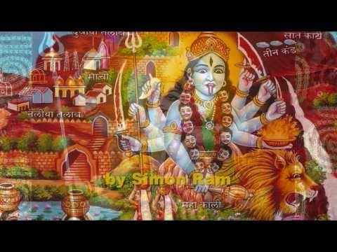 Sri Kali Chalisa (Hindi with English translation) (Pujaa.se )