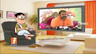 Dada Satire On Paripoornananda Swamy His Comments On kamal Hassan| Pin Counter | iNews - INEWS
