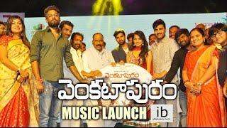 Venkatapuram music launch   Rahul   Mahima Makwana - idlebrain.com - IDLEBRAINLIVE