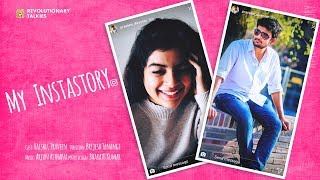 My Instastory|Short Film| Telugu Short Film 2017| Instagram| Vertical Video - YOUTUBE