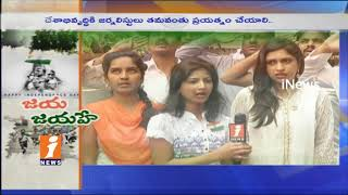 71st Independence Day Celebrations Grandly Held at iNews Office | Hyderabad | iNews - INEWS