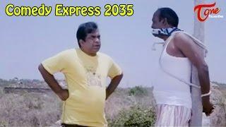 Comedy Express 2035 | B 2 B | Latest Telugu Comedy Scenes | #ComedyMovies - TELUGUONE