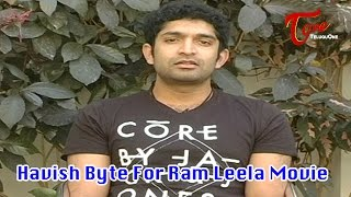 Havish Byte For Ram Leela Movie - TELUGUONE
