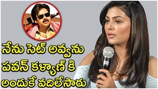 Shocking Reason Revealed  Anisha Ambrose On Losing Pawan Kalyan's Sardaar Gabbar Singh - RAJSHRITELUGU