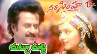 Narasimha Movie Songs    Chuttu Chutti Video song    Rajinikanth    Soundarya    #Narasimha - TELUGUONE
