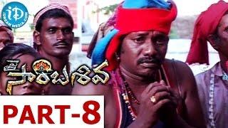 Jai Sambasiva Full Movie Part 8    Arjun, Sai Kumar, Pooja Gandhi    Perarasu    Srikanth Deva - IDREAMMOVIES