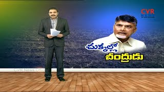 చుక్కల్లో చంద్రుడు..| AP Government to Settle Dotted Land Issue by Month-End | CVR News - CVRNEWSOFFICIAL