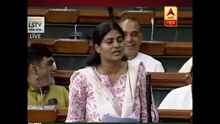 No confidence motion against such lovable PM is laughable, says Anupriya Patel - ABPNEWSTV