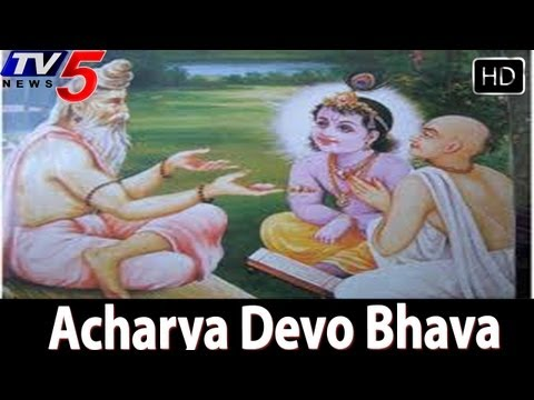 acharya devo bhava essays | genel | matru devo bhava pitru devo bhava acharya devo bhava essay help, creative writing lake, what can i do to protect the environment essay.
