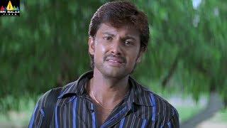 Life Style Movie Scenes | Prabhu Emotional With His Friends | Telugu Movie Scenes | Sri Balaji Video - SRIBALAJIMOVIES