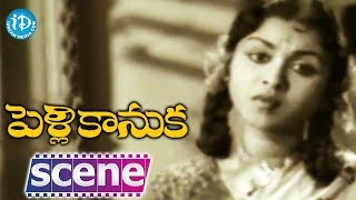 Pelli Kanuka Movie Scenes - Krishna Kumari Comedy || ANR || Saroja Devi || Gummadi - IDREAMMOVIES