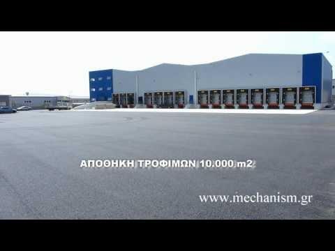 Μεταλλικά Κτίρια - Αποθήκη Τροφίμων 10 000 m2