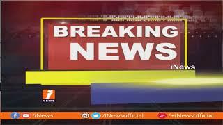 Committee Submit Report On Tantrik Pooja In Vijayawada Durga Temple To CM Chandrababu | iNews - INEWS