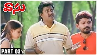 Vasu Full Movie Part 3 | Venkatesh |  Bhoomika Chawla | Ali | Sunil - RAJSHRITELUGU