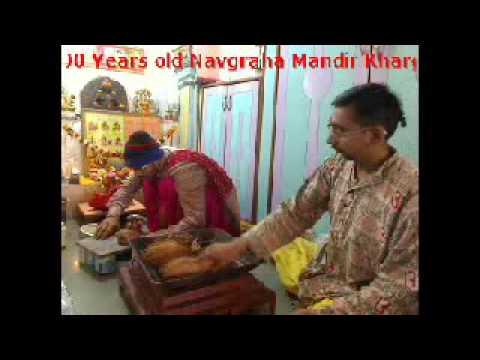 Mangal graha Shanti Puja