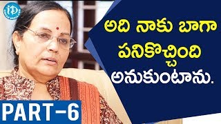Retd IFS Officer CS Ramalakshmi Interview Part #6 || Dil Se With Anjali - IDREAMMOVIES