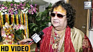 Bappi Lahiri Celebrates Ganesh Chaturthi EXCLUSIVELY With Lehren | LehrenTV