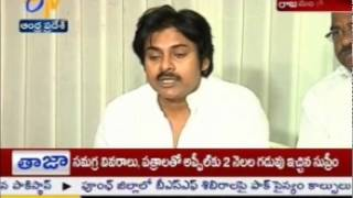 People Have Belief In AP Government's Action : Actor Pawan Kalyan - ETV2INDIA