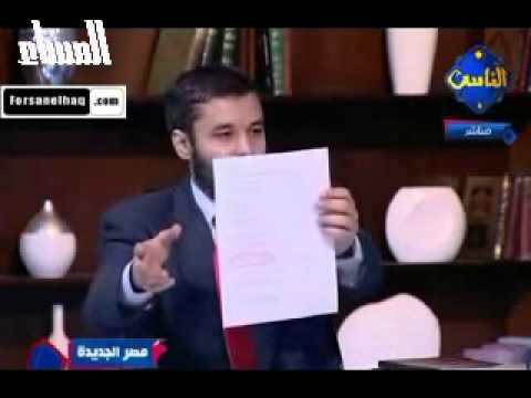 فيديو محمد البرادعى ماسونى بشهادة قناة الناس